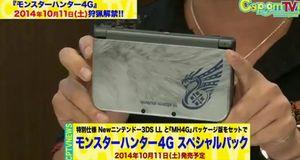 Monster Hunter 4 Ultimate - New Nintendo 3DS