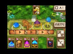 Dragon Quest Wars - TGS