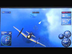 The Sky Crawlers - Tr�iler (2)