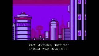 Mega Man 10 - Primer tr�iler