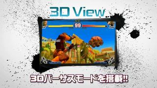 Super Street Fighter IV 3D Edition - Nintendo World