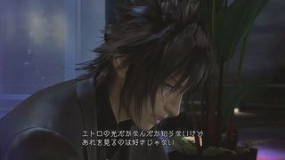 Final Fantasy Versus XIII - Tr�iler (4)