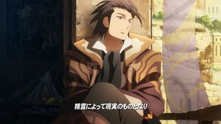 Tales of Xillia - Trailer (2)