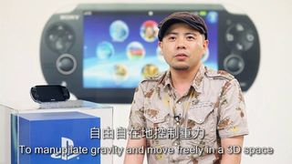 Gravity Rush - Keiichiro Toyama