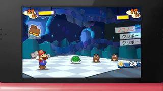 Paper Mario 3DS - Jugabilidad