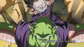 Dragon Ball Z Ultimate Tenkaichi - Tr�iler (3)