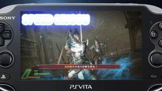 Dynasty Warriors Next - Tr�iler (2)