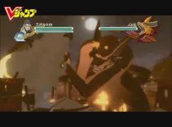 Naruto Shippuden: Ultimate Ninja Storm 3 - Primer tr�iler