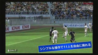 Pro Evolution Soccer 2013 - Versi�n 3DS y Wii