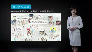 Wii U - Presentaci�n Jap�n