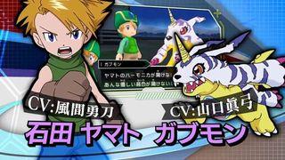 Digimon Adventure - Presentaci�n