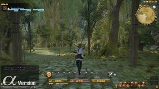 Final Fantasy XIV - Bosques de Gridania