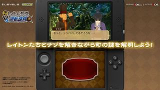 Professor Layton vs. Ace Attorney - Jugabilidad (2)