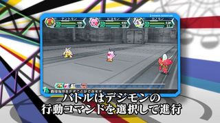Digimon Adventure - Combate