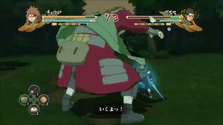 Naruto Shippuden: Ultimate Ninja Storm 3 - Choji vs Asuma