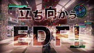 Earth Defense Force 4 - Posibilidades