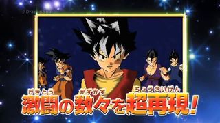 Dragon Ball Heroes Ultimate Mission - Tr�iler