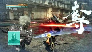 Metal Gear Rising: Revengeance - Katana