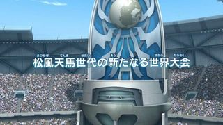 Inazuma Eleven Go Galaxy - Debut
