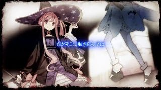 Atelier Escha & Logy: Alchemist of Dusk Sky - Debut