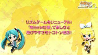 Hatsune Miku: Project Mirai 2 - Debut