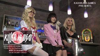 Killer is Dead - Kid TV 2