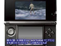 Shin Megami Tensei IV - Jugabilidad