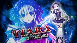 Fairy Fencer F - Tiara