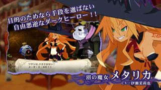 The Witch and the Hundred Knights - Tr�iler