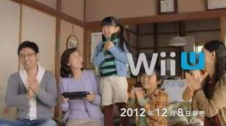 JoySound Wii Karaoke U - Tr�iler