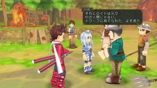 Tales of Symphonia Chronicles - Genis