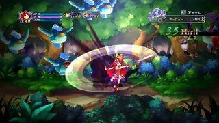 Battle Princess of Arcadias - Princesa