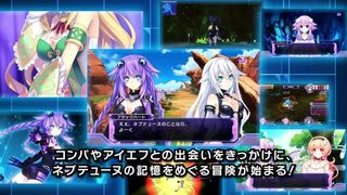 Hyperdimension Neptunia Re; Birth 1 - Tr�iler