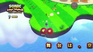 Sonic: Lost World - TGS 13