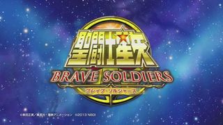 Saint Seiya: Brave Soldiers - The God Cloth