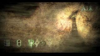 The Last Remnant - Teaser