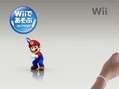 Mario Power Tennis - Anuncio japon�s