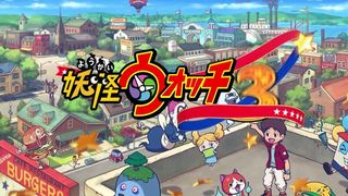 Yo-Kai Watch 3 - Tráiler
